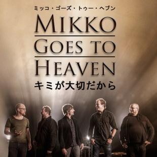 mgth_japani2017_levy_2_kansi_previkka